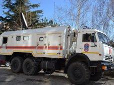 МЧС Крыма получило автомобиль с мобильным узлом связи