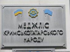 Крымские татары собираются на Курултай