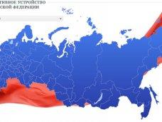 Крым появился на карте России