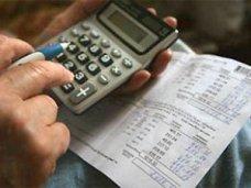 Подорожание электричества для Крыма компенсируют за счет бюджета