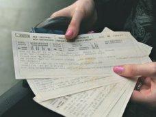Билеты на крымские поезда пока будут продавать по прежним тарифам