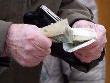 В Крыму на время переходного периода сохранятся все социальные выплаты