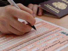 Крымские школьники не будут сдавать ЕГЭ в этом году