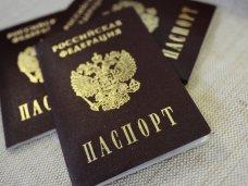 В Крыму продлят срок получения паспортов, если трех месяцев будет недостаточно