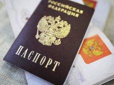 В Ялте откроют дополнительные пункты по оформлению паспортов