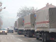 В Крым направлена автоколонна с гуманитарной помощью