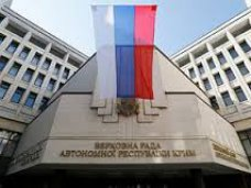 В Крыму создадут ряд государственных предприятий