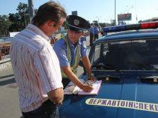 В Армянске задержали автомобиль с наркотиками