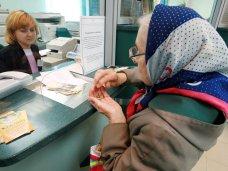 В Крыму не будет перебоев с выплатами пенсий и пособий