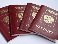 В Алуште новые паспорта первыми получат работники государственных структур
