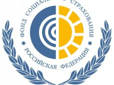 В Крыму откроют отделение Фонда соцстрахования РФ