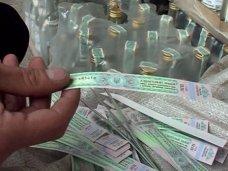 В Крыму налоговики изъяли поддельный алкоголь на 1,1 млн. грн.