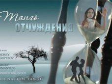 Крымский режиссер дебютирует на кинофестивале в Германии