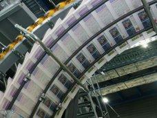 В Крыму из-за перебоев в работе электросетей типографии задержали выпуск газет