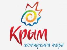 Дни Крыма проведут в российских городах