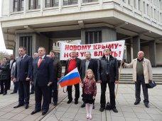 В Крыму создадут движение по борьбе с коррупцией
