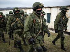 В Севастополе распустили отряды самообороны