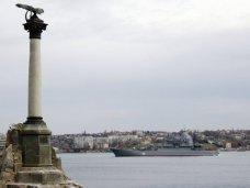 В Севастополе примут устав города