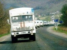 В Крым доставят гуманитарную помощь из Сибири