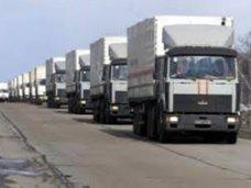 В Крым прибудет гуманитарная помощь из Читы
