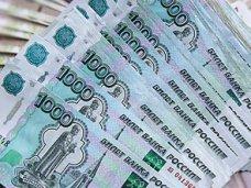 Зарплаты госслужащих в Крыму вырастут до российского уровня