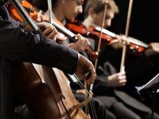 В Симферополе пройдет фестиваль-конкурс классической музыки