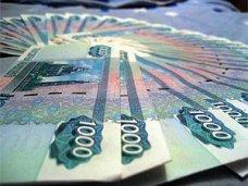 Бюджет Ялты пересчитали на рубли