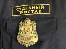 В Крыму и Севастополе создадут службу судебных приставов