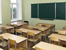 С переводом времени в Евпатории изменится график работы школ и детсадов