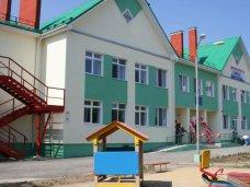 Крым и Севастополь включат в федеральную программу по строительству детсадов