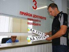 В Крыму временно перестали регистрировать автомобили