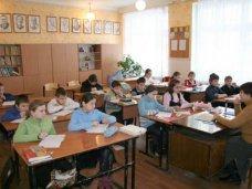Учебные учреждения Крыма будут сами определять график работы в связи с переводом времени