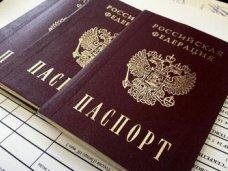 Крымчане смогут бесплатно оформить российский паспорт до конца года