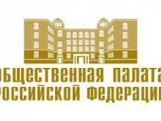 В Симферополе открывается представительство Общественной палаты России