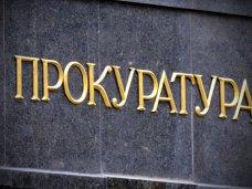 В Крыму большая часть прокуроров остается работать на своих местах