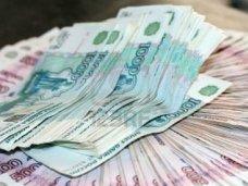 Севастополь получит от Минфина РФ 2,4 млрд. рублей