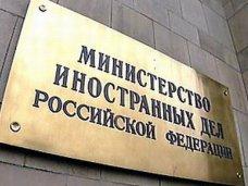 В Крыму появится представительство МИД России