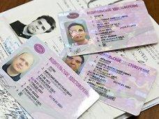 Крымские водители смогут переоформить удостоверения по упрощенной системе
