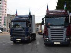 В Симферополь прибыла гуманитарная помощь из Уфы