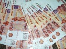 Крым получит 13 млрд. рублей дотаций из федерального бюджета