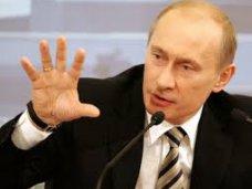 Путин предрекает Крыму судьбу самодостаточного региона