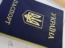 Украинцам в Крыму не нужно пересекать границу в месячный срок, – миграционная служба Крыма