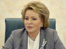 Сенаторы от Крыма приступят к работе в середине апреля