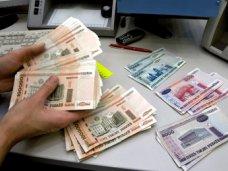 В Крыму началось перечисление таможенных платежей