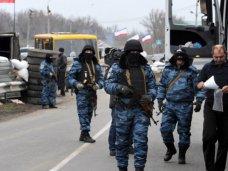 В Армянске ввели дополнительные меры безопасности