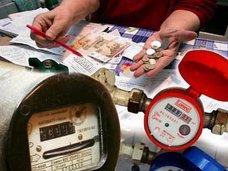 Крымчане стали реже оплачивать коммунальные услуги