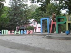 В Симферополе отменили детский праздник