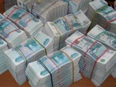 В Крыму появился Сберегательный банк