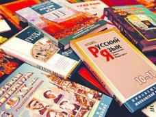 Крым получит российские учебники по истории и литературе к началу учебного года