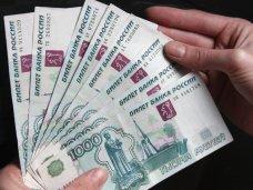 Для пересчета цен в Крыму установили курс 3,6-3,8 рубля к гривне